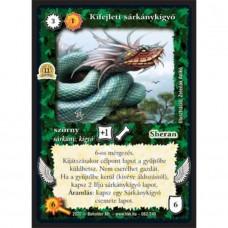 Developed Dragon Snake (2020)