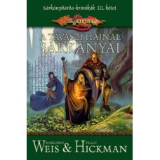 Weis & Hickman: Dragons of Spring Dawn