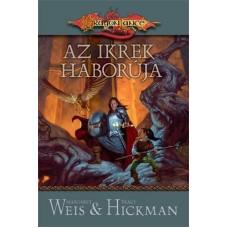 Weis & Hickman: The Twins War