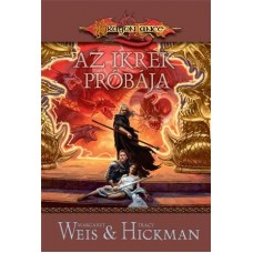 Weis & Hickman: The test of the twins