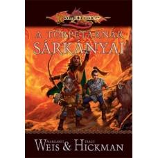 Weis & Hickman: Dragons of dwarf pillows