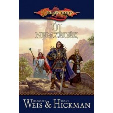 Weis & Hickman: New generation